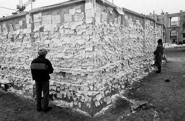 Когда не было Интернета. Сенная Площадь, Ленинград, 1985 г. Спасибо за и подписку