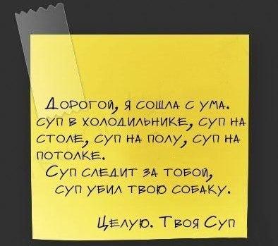 http://cs14102.vk.me/c7007/v7007620/4f53/gZyAnLESYPk.jpg