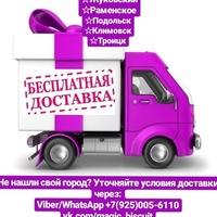ВКонтакте Magic Biscuit фотографии