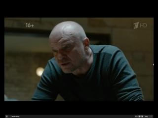 Смотреть сериал Налет (1 сезон) онлайн