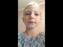 Соня Луговская Live