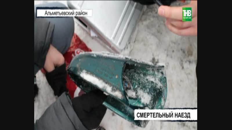 ДТП Альметьевский район