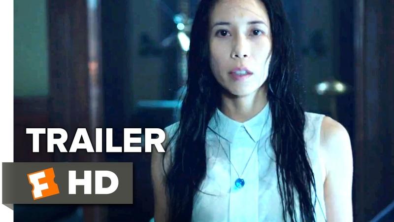 The Great Hypnotist Official Trailer 1 (2016) - Jing Hu, Zhong Lü Movie HD