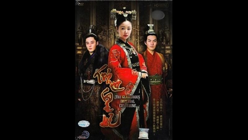 La Glamurosa Concubina Imperial 26_DoramasTC4ever