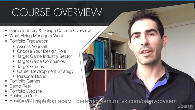 Дизайн видео-игр: создание конкурентоспособного дизайна для портфолио