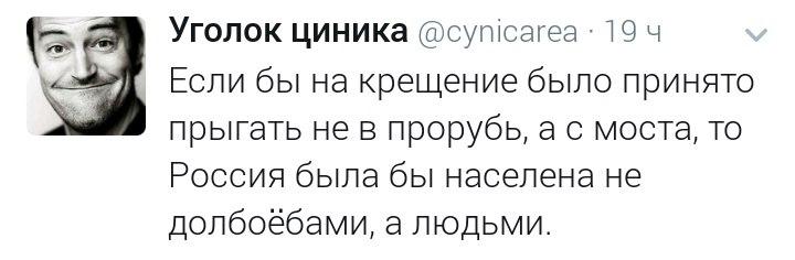 """Россия пока не собирается отводить ракетные комплексы """"Искандер"""" из Калининграда, - Песков - Цензор.НЕТ 4917"""