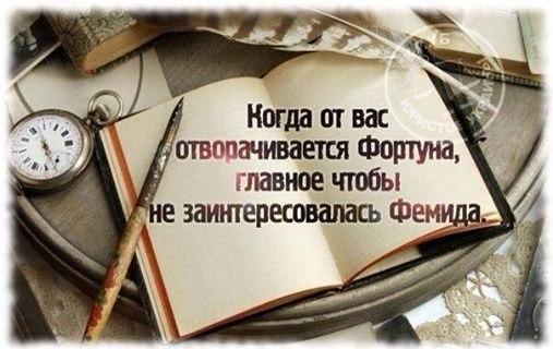 https://pp.vk.me/c543103/v543103506/15499/IiX3uANw1nQ.jpg