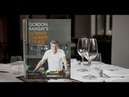 Курсы элементарной кулинарии Гордона Рамзи — 12 Серия