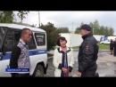 Елисеев участковый ЮТРК Юрга новостиюрга юргинскиеновости оюрге