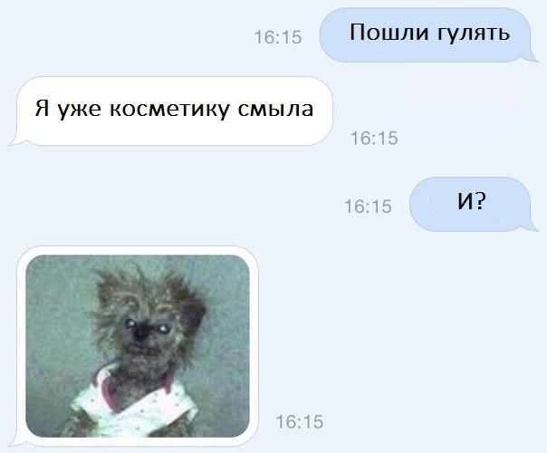 http://cs635102.vk.me/v635102789/3ff8/AqrlA3qUghE.jpg