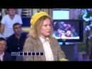 Монеточка - Поле Чудес