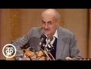 Встреча с Булатом Окуджавой 1992