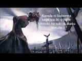 Reol-Monster-Lyrics