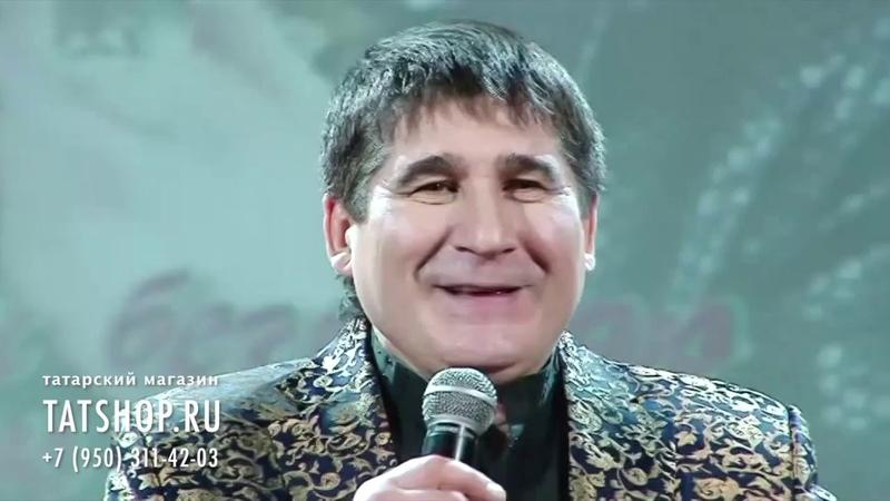 Жавит Шакиров «Диссертация» татарча юмор
