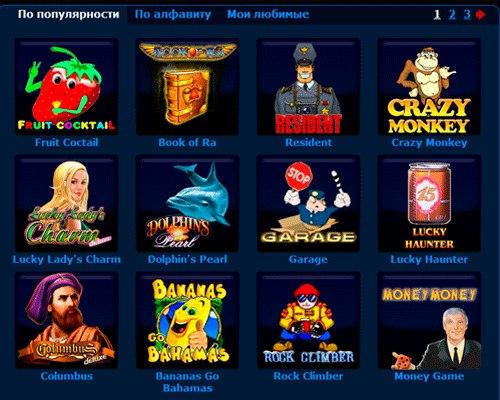 игровой клуб вулкан онлайн официальный сайт