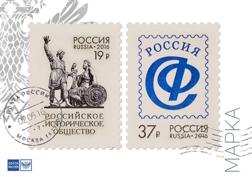 Марта, сколько нужно марок чтобы отправить открытку по россии