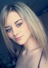Аня Хвост