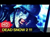 DEAD SNOW 2 Crowdfunding Trailer (2014) - RED vs DEAD