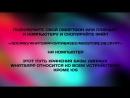 Tophype КАК ЧИТАТЬ УДАЛЕННЫЕ СООБЩЕНИЯ В WHATSAPP 10 СЕКРЕТНЫХ ФУНКЦИЙ WHATSAPP и VIBER