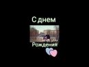 VID_19930604_201252_547.mp4