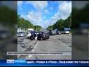 На трассе Ярославль-Рыбинск столкнулись три автомобиля: один человек погиб, трое пострадали