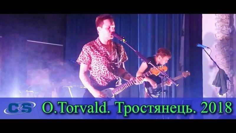 O.Torvald - Копы (м. Тростянець) 05.05.2018