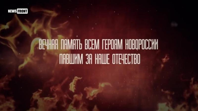 «Работайте братья!» Роман Разум.