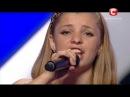 Х Фактор Украина Донецк Таня Калиниченко 7 09 2013