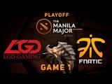 Fnatic vs. LGD - Game 1, Playoff @ Manila Major