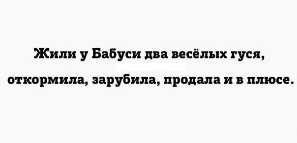 http://cs635104.vk.me/v635104145/7117/5nM-2HKg7Vg.jpg