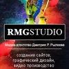 RMG STUDIO - Медиауслуги