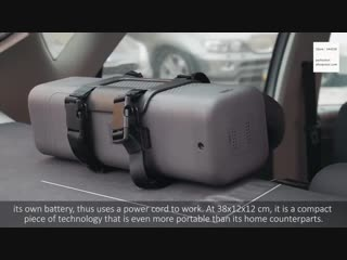Автомобильный очиститель воздуха Xiaom