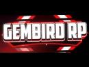 Gembird RolePlay | SAMP ®
