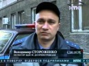 Нетверезі водії спричинили дві аварії у Дніпропетровську 23 04 2013
