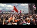 Би-2 Революция. Флаг Левого Фронта на РнВ 2013