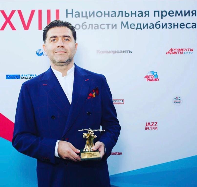 Демис Карибидис | Москва