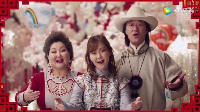 Го Фэн (郭峰 / Guo Feng) - Мы любим Китай / 中國 (等百位明星合唱)