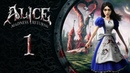 Alice Madness Returns 🃏 01 Владения Шляпника Hatter's Domain