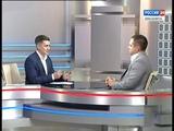 Вести.Интервью и.о. министра спорта Красноярского края Сергей Алексеев