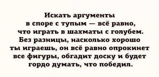 Андрей Ваджра: Три благородные истины для т.н. украинцев