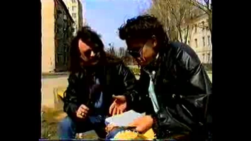 Пророк Санбой - Полное Интервью 1996