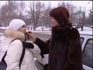 Татарча Фильм - Яңа елда бергә булыйк! (2 серия)