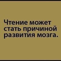 Анжелика Черная, 11 ноября 1992, Ивано-Франковск, id21598698