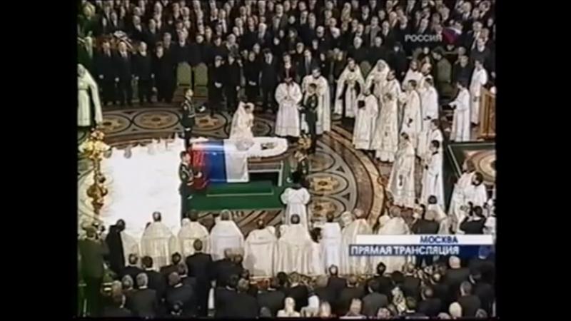 Вести (Россия, 25 апреля 2007) Похороны Б.Н.Ельцина