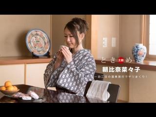 Nanako asahina [pornmir, японское порно вк, new japan porno, uncensored, av idol, sexy legs, anal sex]