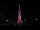 Трамп ТауэрНью-Йорк, США, Бурдж Халифа Дубаи, ОАЭ и Эйфелевая башняПариж, Франция поздравили В.Путина с Днём рождения