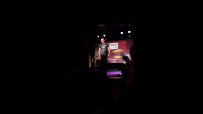 Алексей INGWAZ Белый выступление на ПОЭТИКЕ @SGT. PEPPER'S BAR | 08.07.2018 №2