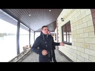 Коробка дома из INNOBLOCA / строительство дома / НОВЫЕ ТЕХНОЛОГИИ ВОЗВЕДЕНИЯ СТЕН Смирнов Эдуард Рудольфович