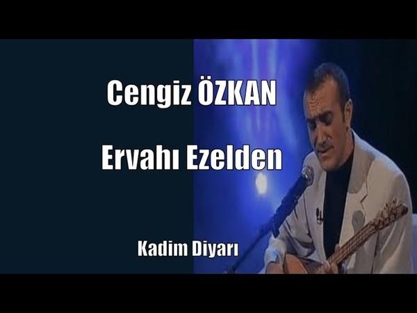 Cengiz Özkan - Ervah ı Ezelde ! Çok Harika İçten Söylüyor ! Kadim Diyarı