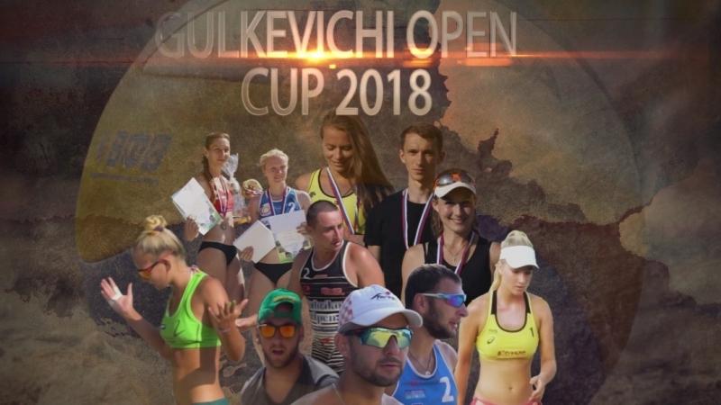 Кубок Главы Гулькевического Района по Пляжному Волейболу